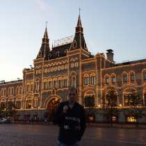 Знаконства, в Москве