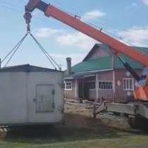 Перевозка гаражей, в Новокузнецке