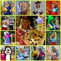 Аниматор на детский праздник, в Екатеринбурге