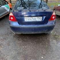 Ford Mondeo 3, в Щелково