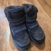 Зимние мужские ботинки 40-го размера), в Одинцово