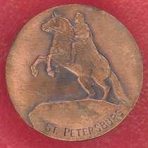Россия фрачный знак Санкт-Петербург памятник Петру I, в Орле