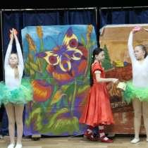Детский театр-студия Ассоль, в Самаре