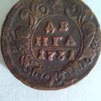 Монета1731года, в Георгиевске
