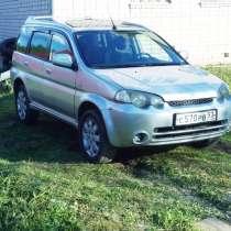 Продам автомобиль Хонду-ХРВ за 340.тыс. рубРВ, в Великом Новгороде