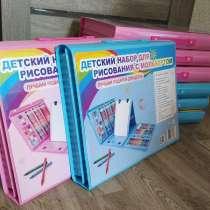 Детский набор для рисования с мольбертом 176(208), в Красноярске