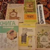 Пчеловодство. СССР, в г.Костанай