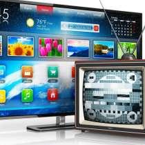 Ремонт телевизоров в Барнауле с выездом на дом, в Барнауле