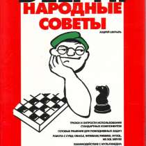 Техническая литература, в г.Донецк