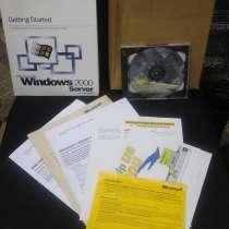 Установочный комплект Windows Server 2000, в Перми
