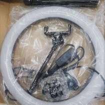 Кольцевая светодиодная лампа LED Ring 28 см Пульт ДЕРЖАТЕЛЬ, в г.Минск