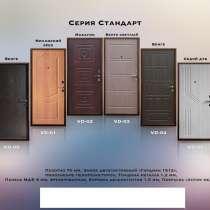 Двери входные металлические, в Воронеже