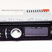 Автомагнитола Pioneer 1782DBT - Bluetooth MP3 Player, FM, в г.Киев
