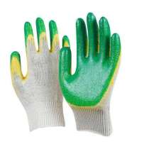 Перчатки двойной облив, в Нижнем Новгороде