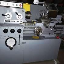 Станок ИЖ 250ИТВМ.01 токарно-винторезный (2007г) из НИИ, в Зеленограде