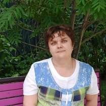 Познакомлюсь для серьёзных отношений с мужчиной от 45до 50, в Владивостоке