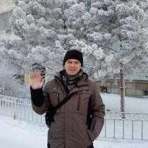 Свой человек во Владивостоке и Приморском крае, в Владивостоке