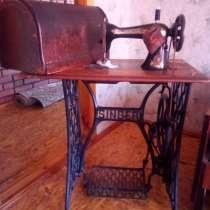 Швейная машина ЗИНГЕР, в Очере