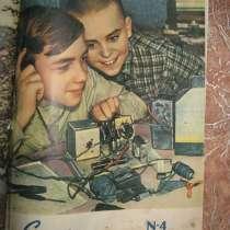 """Подшивка ЖУРНАЛА """"Семья и школа"""". 1959г. СССР, в г.Костанай"""