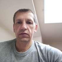 Женя, 44 года, хочет познакомиться – Женя, 44 года, хочет познакомиться, в Москве