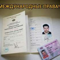 Обучение на все водительские категорий всего по 8000 тг!!!, в г.Уральск