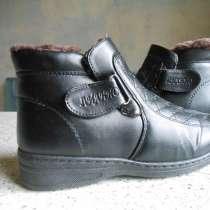 Ботинки женские, теплые, новые 41р, в Клине