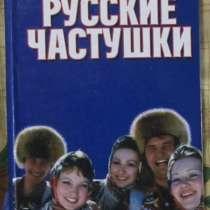 Книги хорошие, в Новосибирске