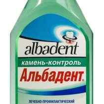Ополаскиватель Альбадент B-112 камень контроль, 400 мл, в Москве