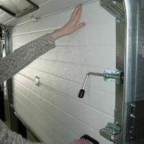 Ремонт автоматических секционных ворот, в Кемерове