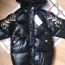 Куртка зимняя черный глянец, в Москве