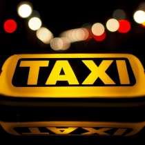 Работа на своем авто в Яндекс Такси в Смоленске, в Смоленске