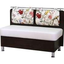 Кухонный диван Сюрприз, в Москве