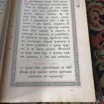 Старые книги канон, цена за вме 400000ты, в Новокузнецке