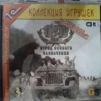 Hidden & Dangerous 2. Дополнение, в Москве