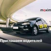Водитель такси, в Владивостоке