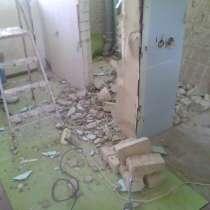 Демонтажные работы, в Белгороде