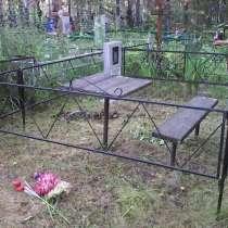 Оградки на могилу от 450 руб. м. п, в Тюмени
