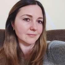 Валентина, 47 лет, хочет познакомиться – Познакомлюсь, в г.Берлин