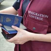 Временная регистрация для граждан СНГ, Таможенного союза Ряз, в Рязани