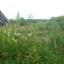 Покос травы, бурьяна, сухостоя., в Клине