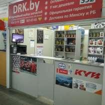 Новые автозапчасти для легковых и микроавтобусов, в г.Минск