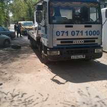 Эвакуатор в Донецке, в г.Донецк