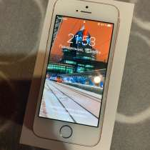 IPhone se, в Нефтеюганске