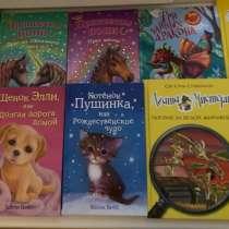 Книги, в Качканаре