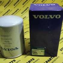 Масляный фильтр VOLVO 11700375, в Краснодаре