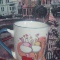 Самая лучшая чашка, в г.Киев