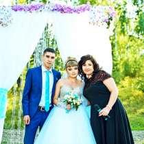 Ведущая свадеб, в Магнитогорске