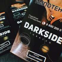 Darkside, в Альметьевске