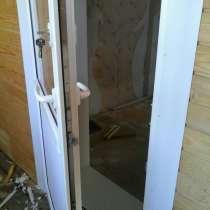 Замерзаете, поможем двери пвх с многозапорным устройст, в Иркутске