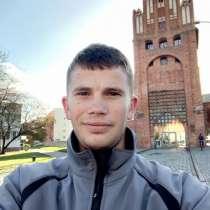 Serghei, 23 года, хочет пообщаться, в г.Щецин